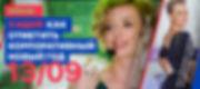 Anno_5-idey-NG_2018-09-13_1.jpg