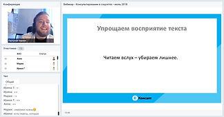 Web-ssety-27-07.jpg
