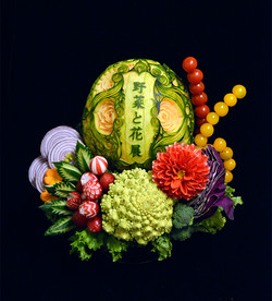 Vegetable and Flower Exhibition