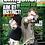 Thumbnail: Slingshot World Magazine -  ( UK SALES ONLY )