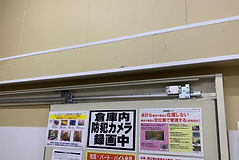 IMG_7756.JPG