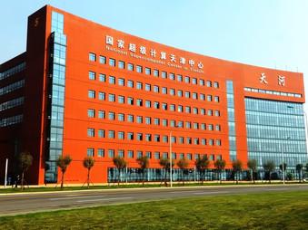 L'explosion en Chine met hors-service un supercalculateur.