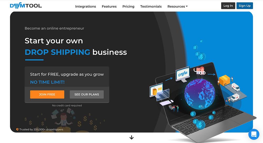 dsm tool homepage