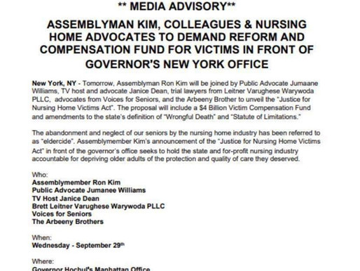 LVW Proudly Supports Nursing Home Victims Compensation Fund and Reform Bill