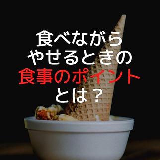 FB広告210.1.jpg