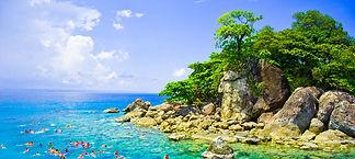 קו צ'אנג תאילנד