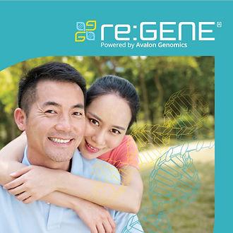 全面疾病基因檢測及分析方案, 基因檢查, 隱性危疾, 先天疾病, 遺傳