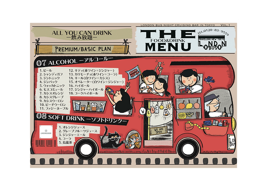 londonbus A3 1.png