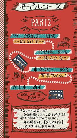 46AF850B-64F5-447F-A8B5-7E3A61FA0CBB.jpe