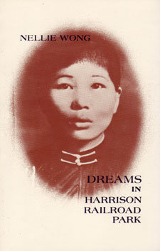 Dreams in Harrison Railroad Park