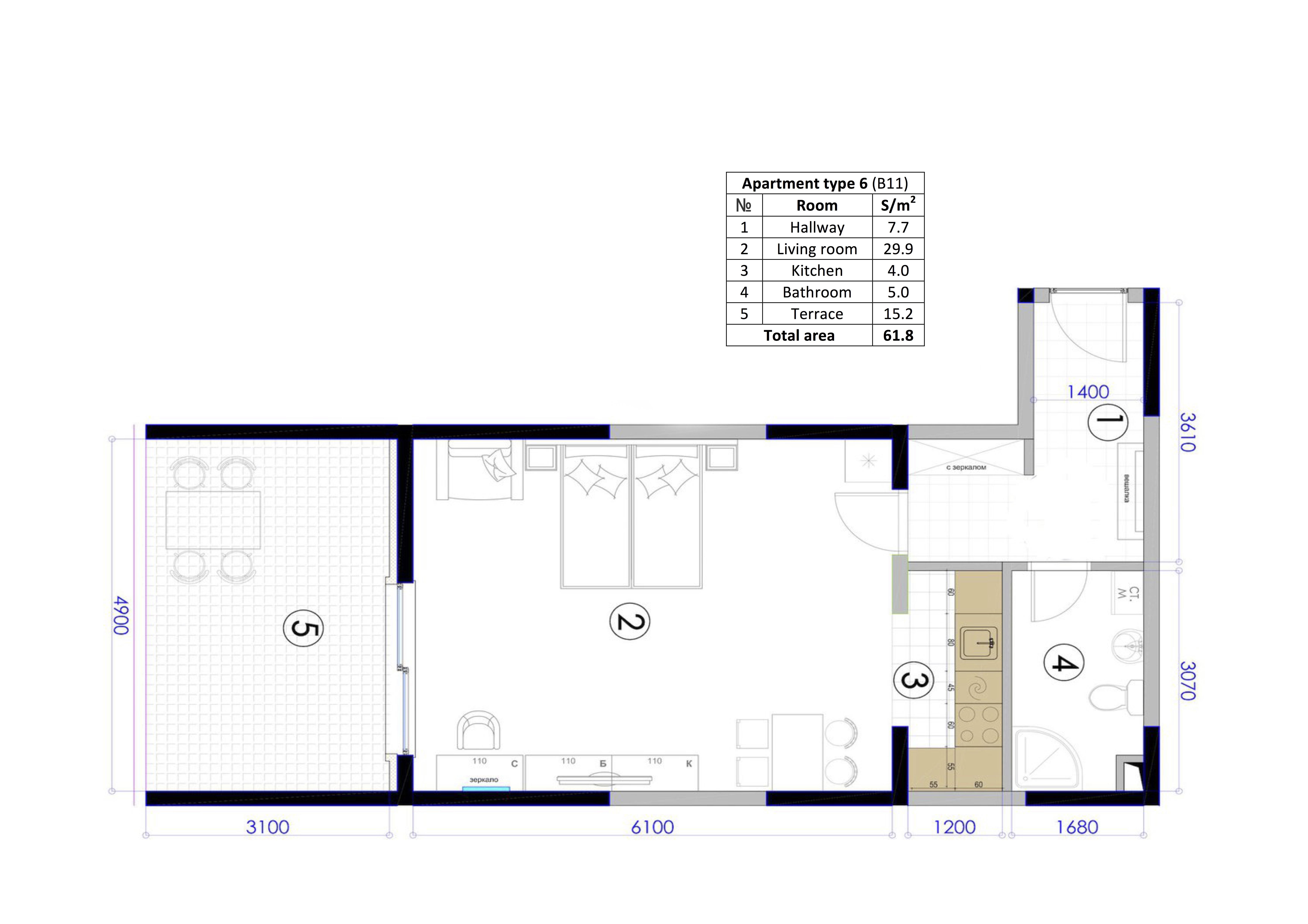Apartament B11