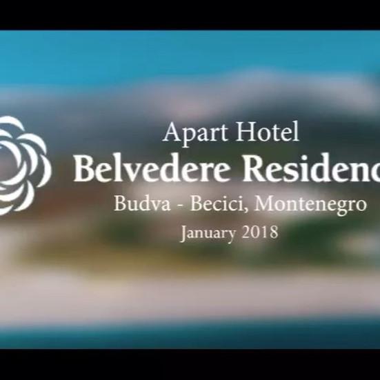 Апарт-отель Belvedere Residence с высоты