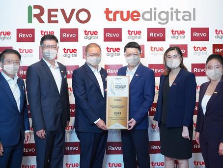 รีโว ดีเวลลอปเม้นท์ จับมือ ทรู ดิจิทัล กรุ๊ป นำนวัตกรรมโซลูชันอัจฉริยะ True Smart Living มาใช้งาน