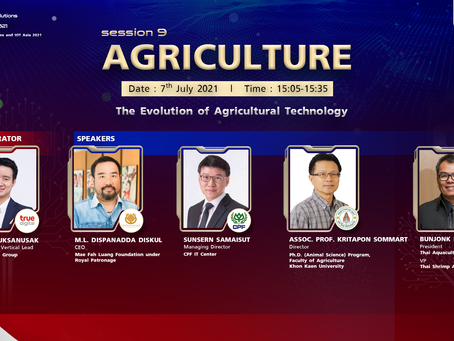 Digital Solutions & IOT Asia 2021 (DSA) : Session 9 - Agriculture