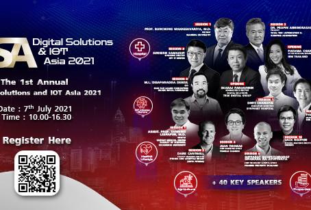 True Digital Solutions เชิญทุกท่านเข้าร่วมงานสัมมนาออนไลน์ Digital Solutions & IoT Asia (DSA) 2021