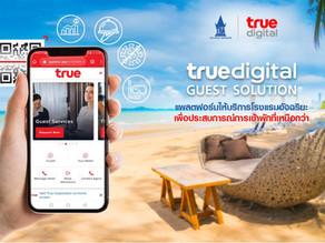 ทรู ดิจิทัล โซลูชันส์ จับมือ สมาคมโรงแรมไทย เสริมทัพผู้ประกอบการโรงแรมจังหวัดภูเก็ต