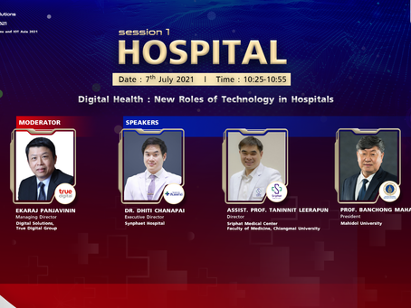 Digital Solutions & IOT Asia 2021 (DSA) : Session 1 - Hospital