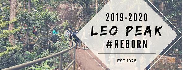 2019LeoPage.png