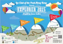 Explorer 領袖訓練計劃