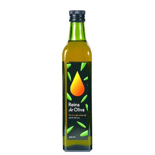 Оливковое масло «Reina de Oliva» 100% Picual