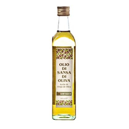 Масло из оливковых выжимок 500 мл