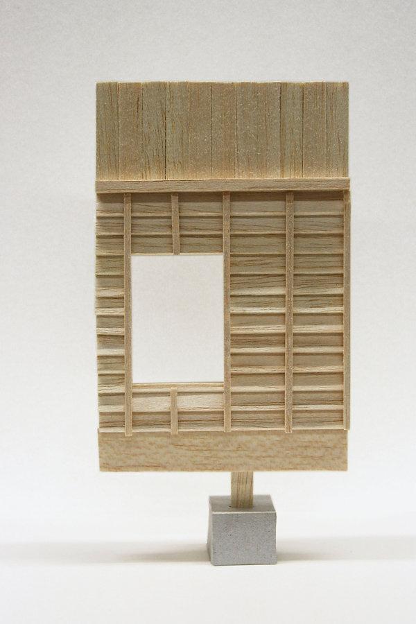 Utsnitt av fasad