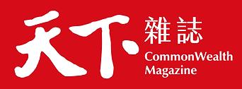 CommonWealth Magazine.png