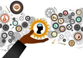 Titres de compétences dans la fonction publique