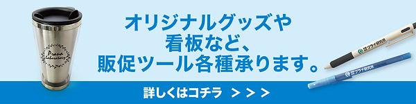 各アイコン-06.jpg