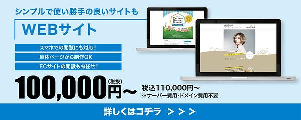 各アイコン-03.jpg