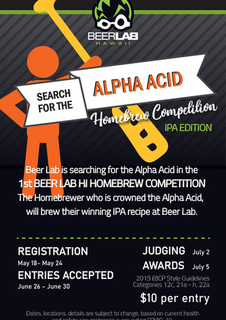 Beer Lab HI Homebrew Competition - 11x17
