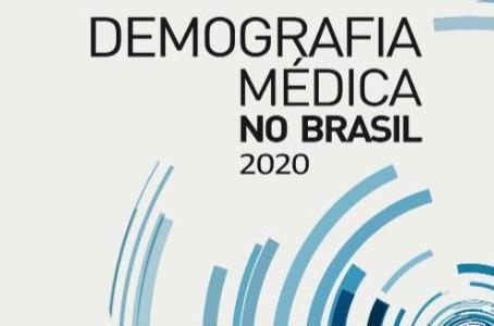 Crescimento do número de médicos é destaque da nova edição do estudo Demografia Médica no Brasil