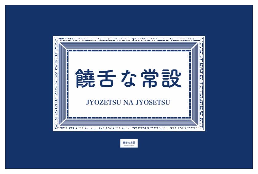 PC 青表紙のコピー