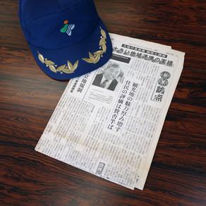 【WORD】芸術祭立ち上げに関わった行政マン
