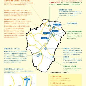 【MAP】川西びいきの、おすすめ涼と食マップ