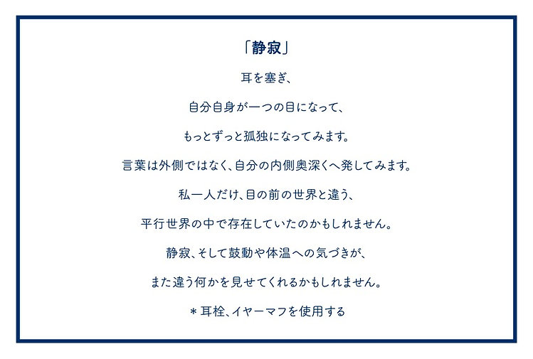 PC 静寂のコピー.jpg