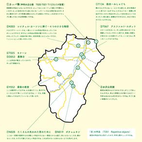 【MAP】東京から来た友人を、もてなすマップ