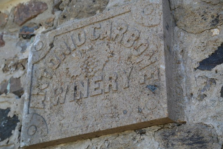 Carbone Winery.jpg