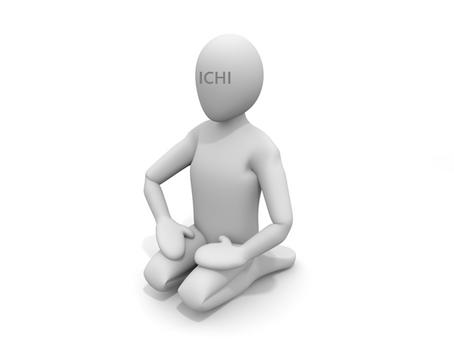 正座習慣が膝を守る。正座は最高のストレッチ!?