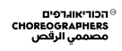 CHORE_LOGO_RGB-01.png