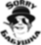Логотип(мал)