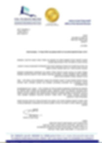 מכתב ממנהל המרכז הרפואי - פוריה .jpeg