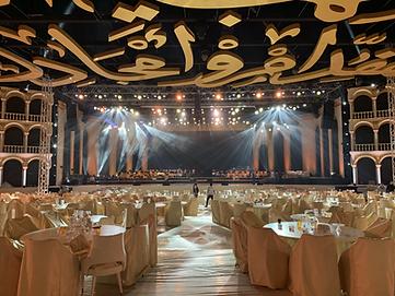 Riyadh Season 2019/2020 - Prince Badr Bin Abdulmuhsin Night