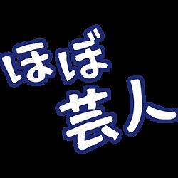 サイト用文字_アートボード 1 のコピー 2.png