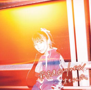 ジャケット5-03.jpg