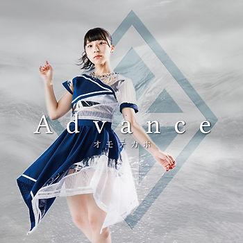 Advanceジャケット正方形.jpg