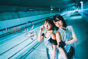 the World 2U