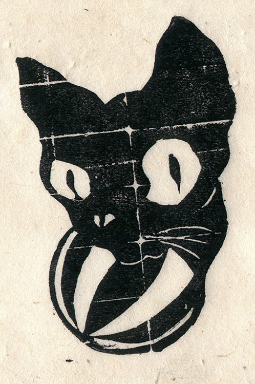 Cat Weeball Rubber Print