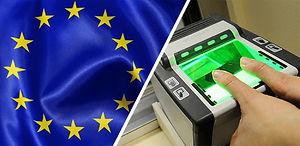Дактилоскопия и биометрия для шенгенской визы