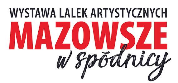 MWS logo.jpg